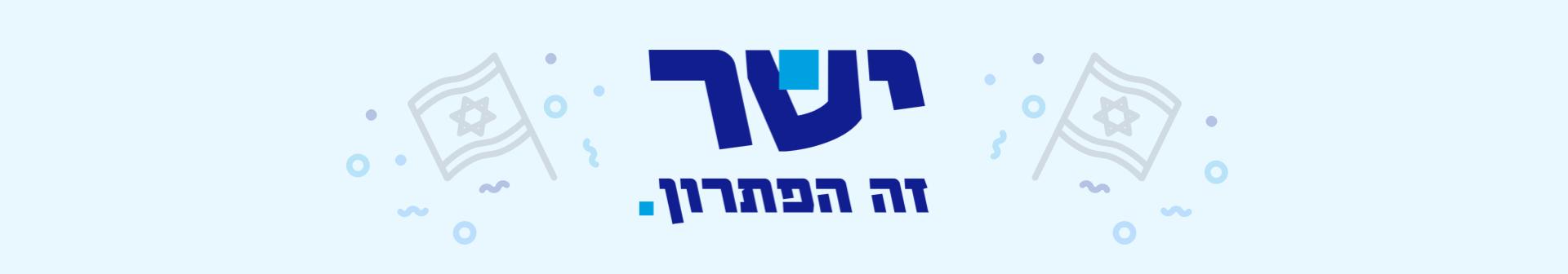 Yashar banner