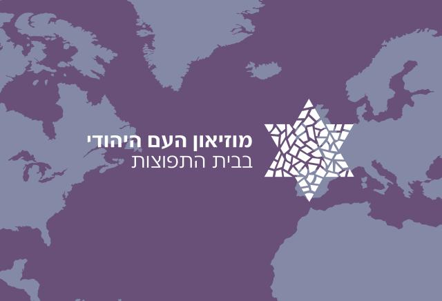 Bit hatfozot logo pojects