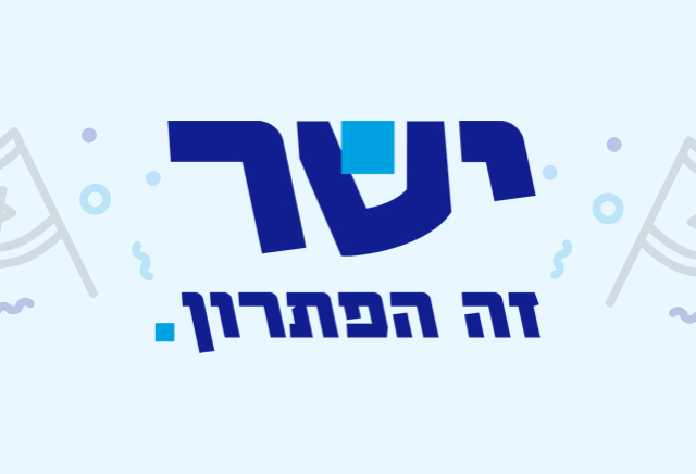 Yashar logo pojects