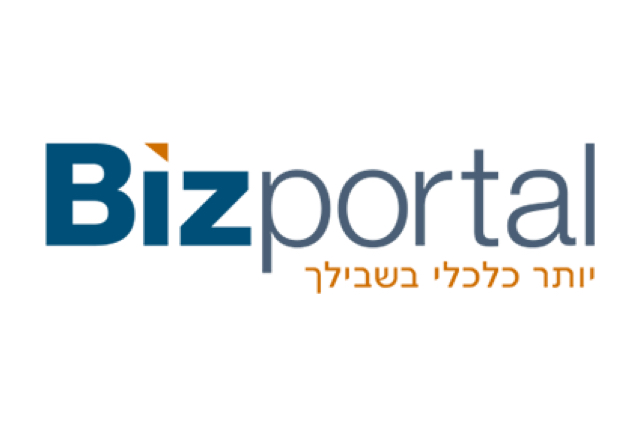 Biz logo thumb