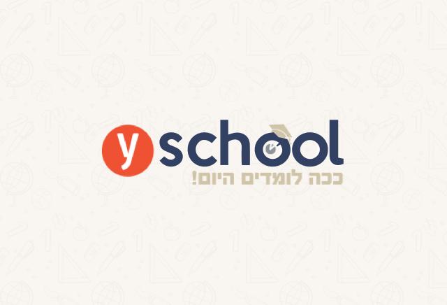 Yschool logo thumb