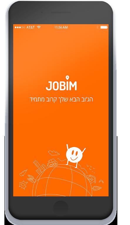 Jobim1