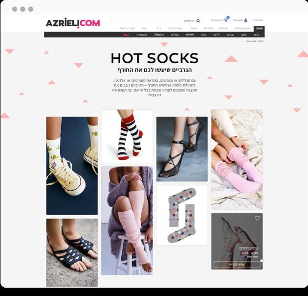Azrieli web